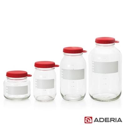 ADERIA 日本進口易開保鮮罐四件組(紅)
