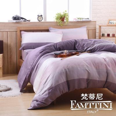 梵蒂尼Famttini-呢喃私語 加大頂級純正天絲萊賽爾兩用被床包組