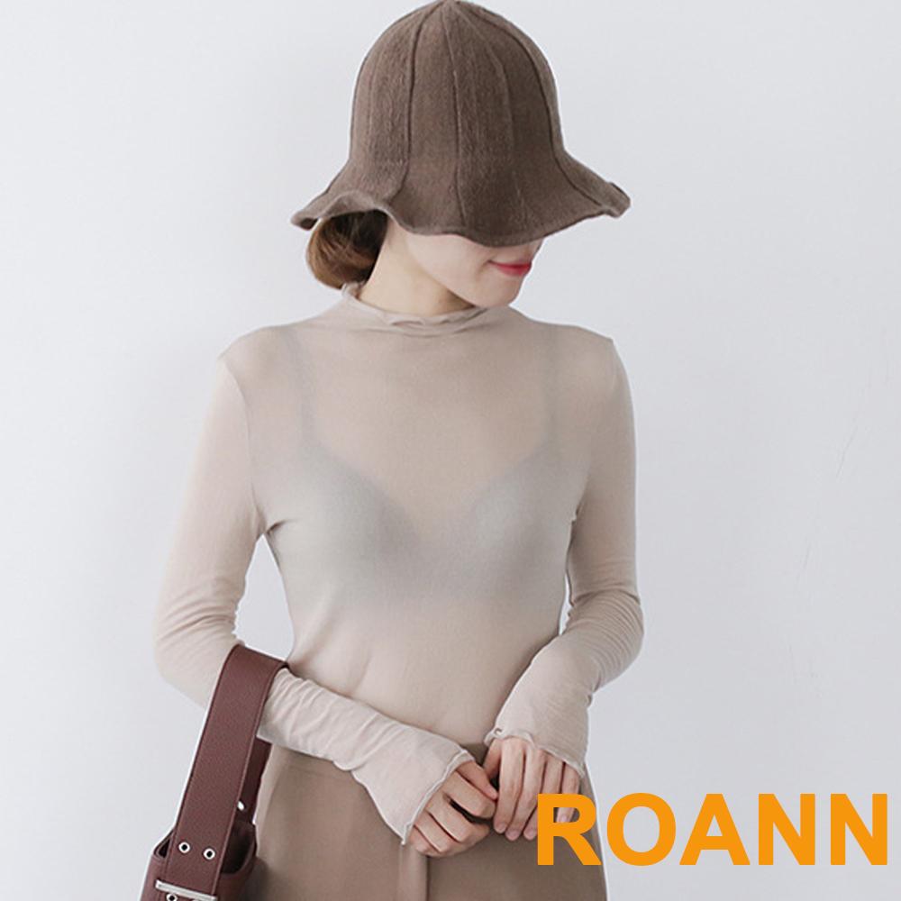 復古風純色高腰九分褲 (駝色)-ROANN