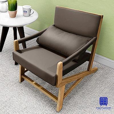 漢妮Hampton凱特原木休閒主人椅-卡布奇諾
