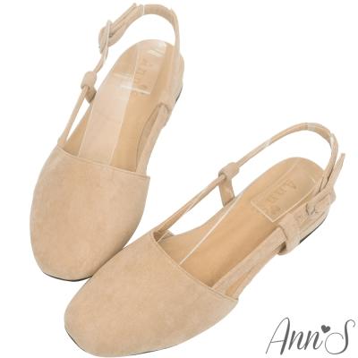 Ann'S韓國連線-典雅小方頭側拉帶平底鞋-杏