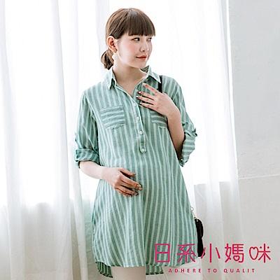 日系小媽咪孕婦裝-哺乳衣~直條紋反折袖襯衫上衣 M-XL (共二色)