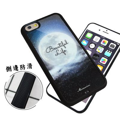 石墨黑系列 iPhone 6s Plus 5.5吋 高質感側邊防滑手機殼(月球深...