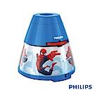 【飛利浦 PHILIPS LIGHTING】迪士尼 LED 投影燈-蜘蛛人(71769)