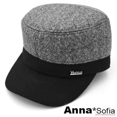 AnnaSofia 雙拼色鋪棉隱藏護耳兩用 棒球帽軍帽(灰頂系)