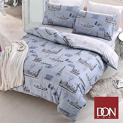 DON英倫潮流 加大四件式純棉兩用被床包組