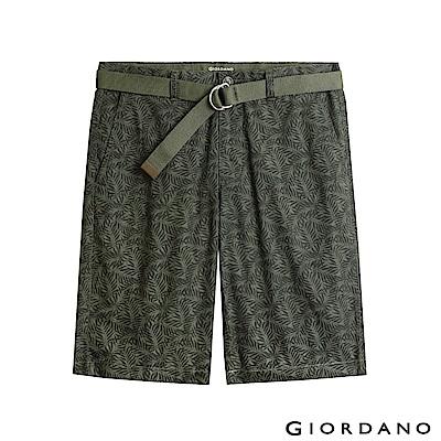 GIORDANO   男裝附腰帶個性印花五分褲-28 葡萄葉綠
