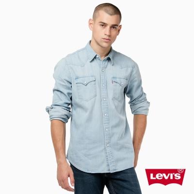 WESTERN長袖牛仔襯衫-CLASSIC-Lev