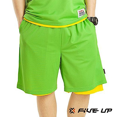 FIVE UP 雙面穿吸排籃球褲-蘋果綠
