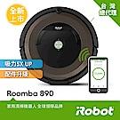 (無卡分期-12期)美國iRobot Roomba 890wifi掃地機器人 總代理保固