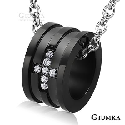 GIUMKA璀璨年華珠寶白鋼項鍊(黑色大墜)
