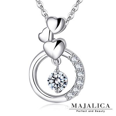 Majalica純銀項鍊擬真鑽心心相隨925純銀