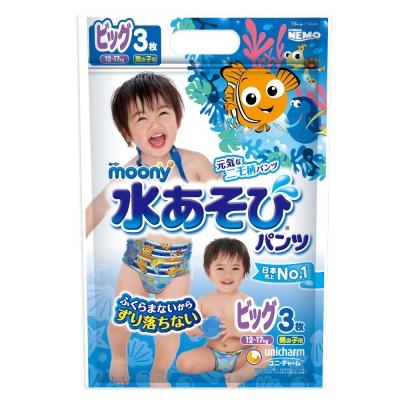滿意寶寶 MOONY 玩水褲男( XL)(3片/包)
