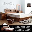 藍儂田園鄉村風系列雙人房間掀床組5件式-床頭+掀床+二抽櫃+床墊+鏡台