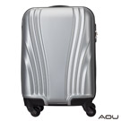 AOU微笑旅行 尊龍傳說20吋超大容量防刮超輕量行李箱(紳士灰)90-015C