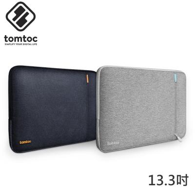Tomtoc 360° 13.3吋 筆電防震內袋 黑&灰