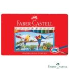 Faber-Castell紅色系水性彩色鉛筆-36色鐵盒裝