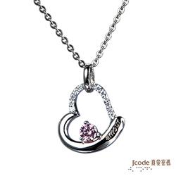 J'code真愛密碼-浪漫之心 純銀女項鍊
