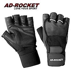 AD-ROCKET 真皮防滑透氣重訓手套 健身手套 運動手套
