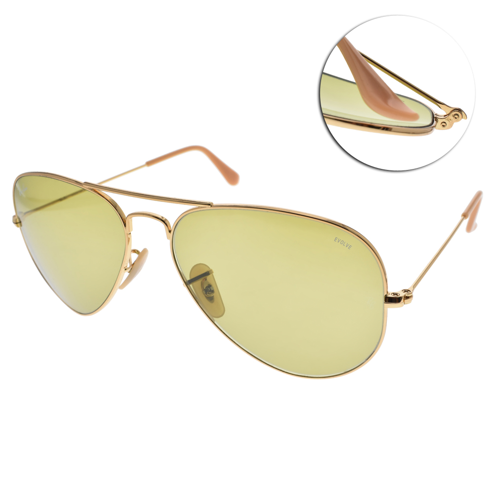 RAY BAN太陽眼鏡 經典飛官/金-綠鏡片#RB3025 90644C