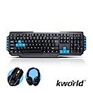kworld 廣寰 鍵盤滑鼠耳機 藍翼戰鬥版 KCG100 plus