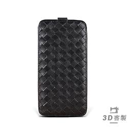 iPhone 5/5S/SE Style-D4 PDA式下蓋編織紋 客製化皮套