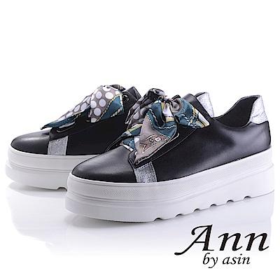 Ann by asin甜心假期~渡假風綁帶閃耀設計全真皮厚底休閒鞋(黑色)
