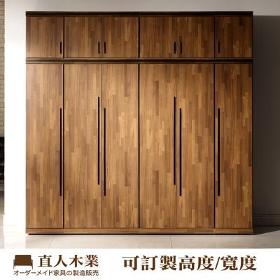 日本直人木業-STYLE積層木2個雙門2個1.3尺240CM被櫥高衣櫃