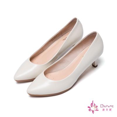 達芙妮DAPHNE-都會美人百搭素面軟羊皮中跟尖頭鞋-知性米白