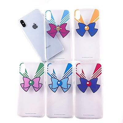 美少女戰士 iPhone X 雙料保護殼套_蝴蝶結系列
