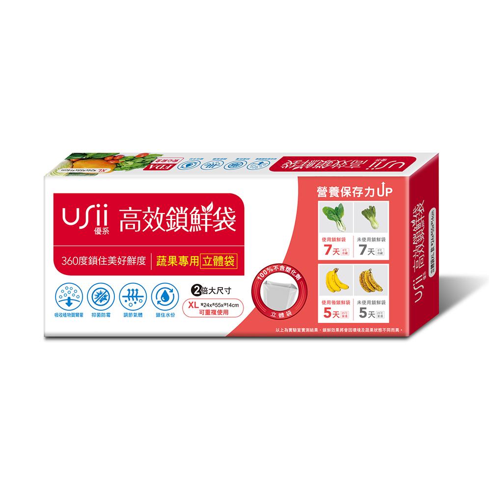 USii 高效鎖鮮袋-立體袋 XL