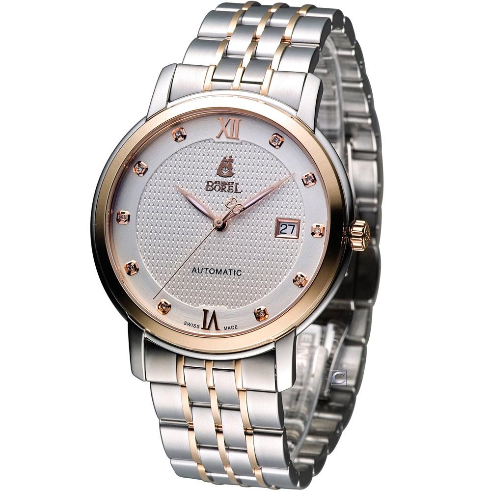 E.BOREL 依波路 皇室系列機械腕錶-銀白+雙色版/40.5mm