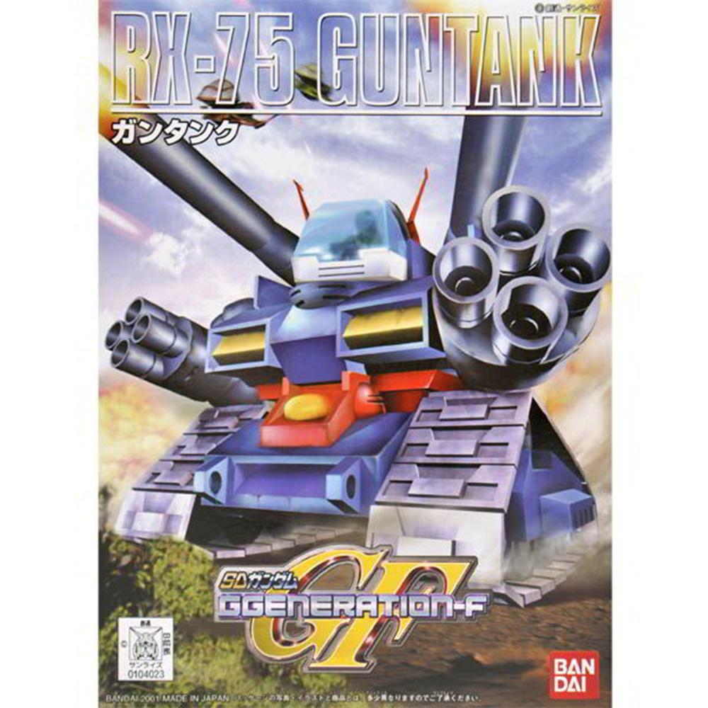 任選BANDAI BB戰士.SD鋼彈超世代GFRX-75 GUNTANK鋼坦克 221