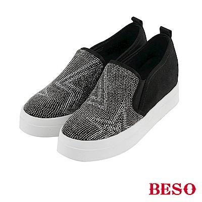 BESO 璀璨耀眼 真皮拼接燙鑽閃耀星星內增高休閒鞋~黑