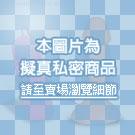香港Venus-浪浪極逼真微調式按摩棒