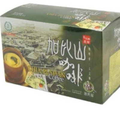 【古坑農會】古坑加比山(奶茶+2/1咖啡+3/1咖啡)共10盒