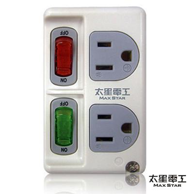 真安全-3P二開二插分接式插座 AE322