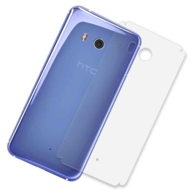 HTC U11 5.5吋 抗污防指紋超顯影機身背膜 保護貼(2入)