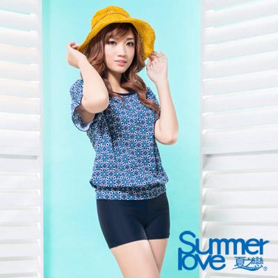 夏之戀SUMMERLOVE 比基尼泳裝 外搭罩衫比基尼三件式 藍色圖騰