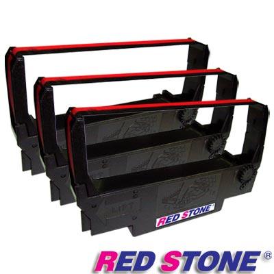 RED STONE for EPSON ERC30/ERC34/ERC38黑紅色帶(3入)