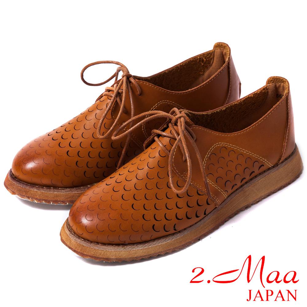 2.Maa 真皮系列-高質感牛皮綁帶洞洞造型樂福鞋-夢幻棕