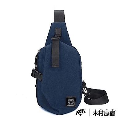木村原宿MM-小精靈 輕量牛津布防潑水小型肩斜背包-輕盈藍