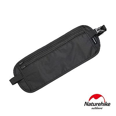 Naturehike 戶外旅行防盜貼身隱形腰包 防搶包 黑色