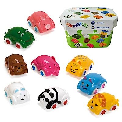 瑞典Viking Toys維京玩具-動物小車(9入/盒)