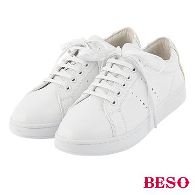 BESO率性璀璨 燙鑽笑臉綁帶親子小白鞋~白