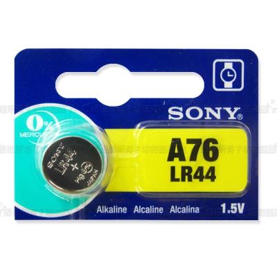 SONY 鈕扣型電池 LR44 (5入)