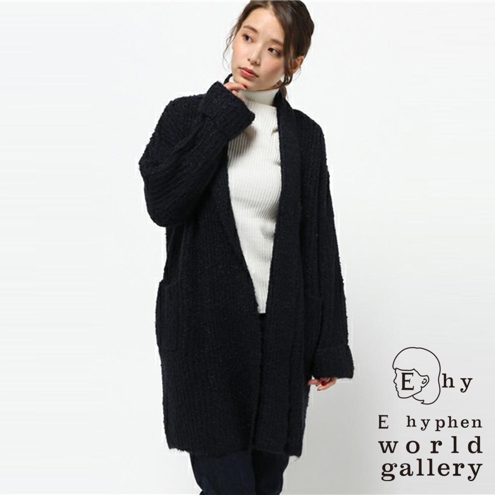 E hyphen  長版開襟針織外套/罩衫