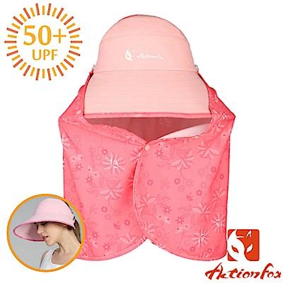 【挪威 ACTIONFOX】女新款 抗UV排汗透氣印花護脖遮陽帽_粉紅