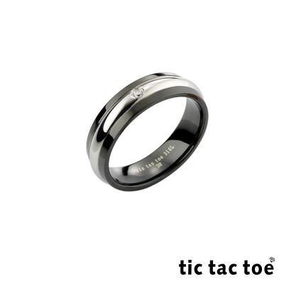 tic tac toe 幸福時刻白鋼男戒指