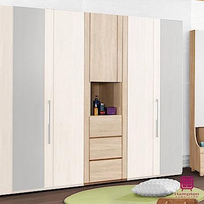 漢妮Hampton亞伯系列1.4尺衣櫥(三抽)-39.4x62x200cm